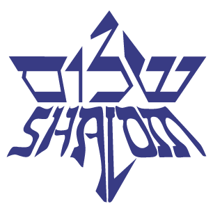 Shalom Magazine Logo