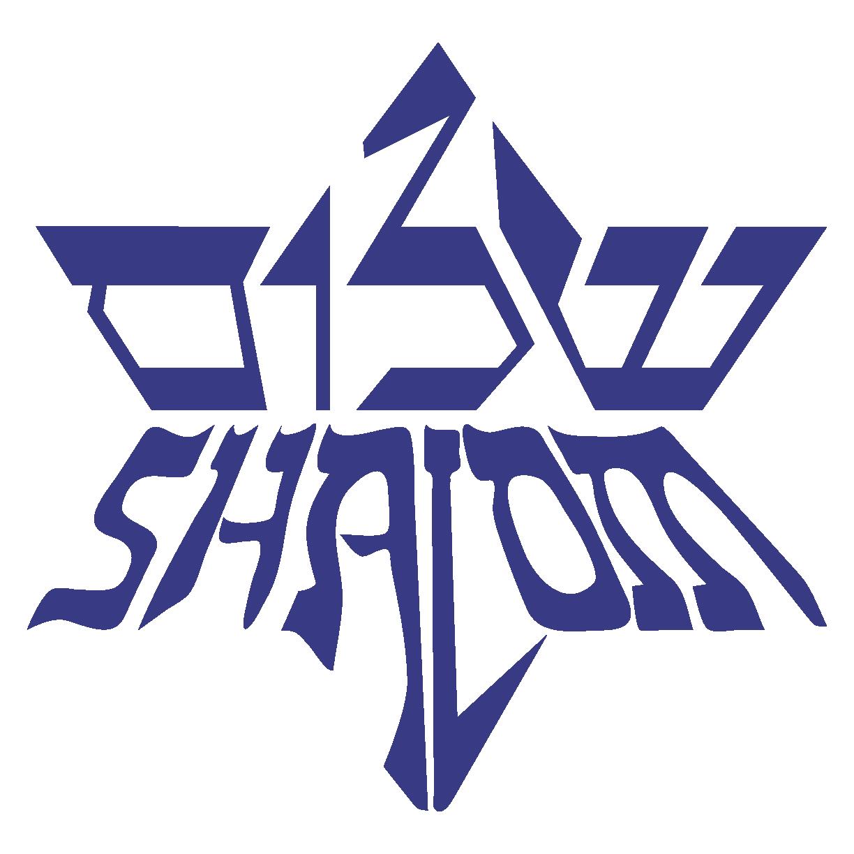 Shalom Magazine Logo Retina