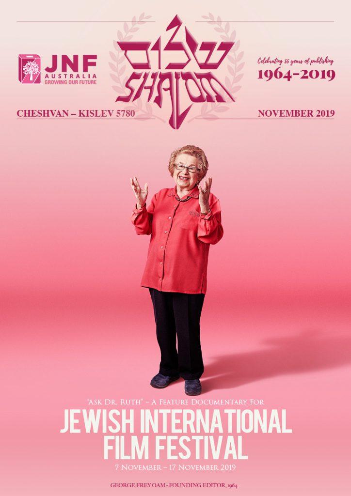 Shalom Magazine | November 2019 Cover