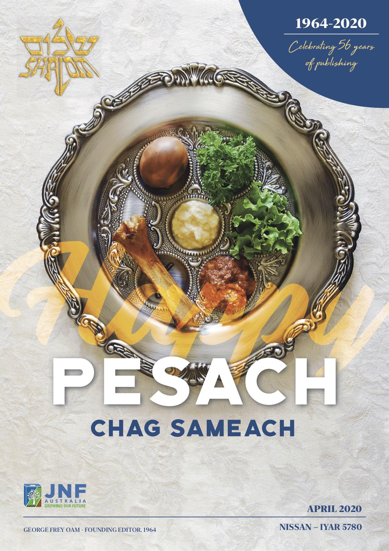 Shalom Magazine April 2020