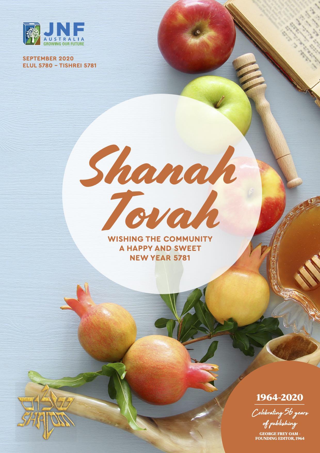 Shalom Magazine SEPTEMBER 2020