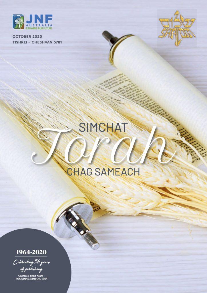 SHALOM Magazine October 2020 Cover