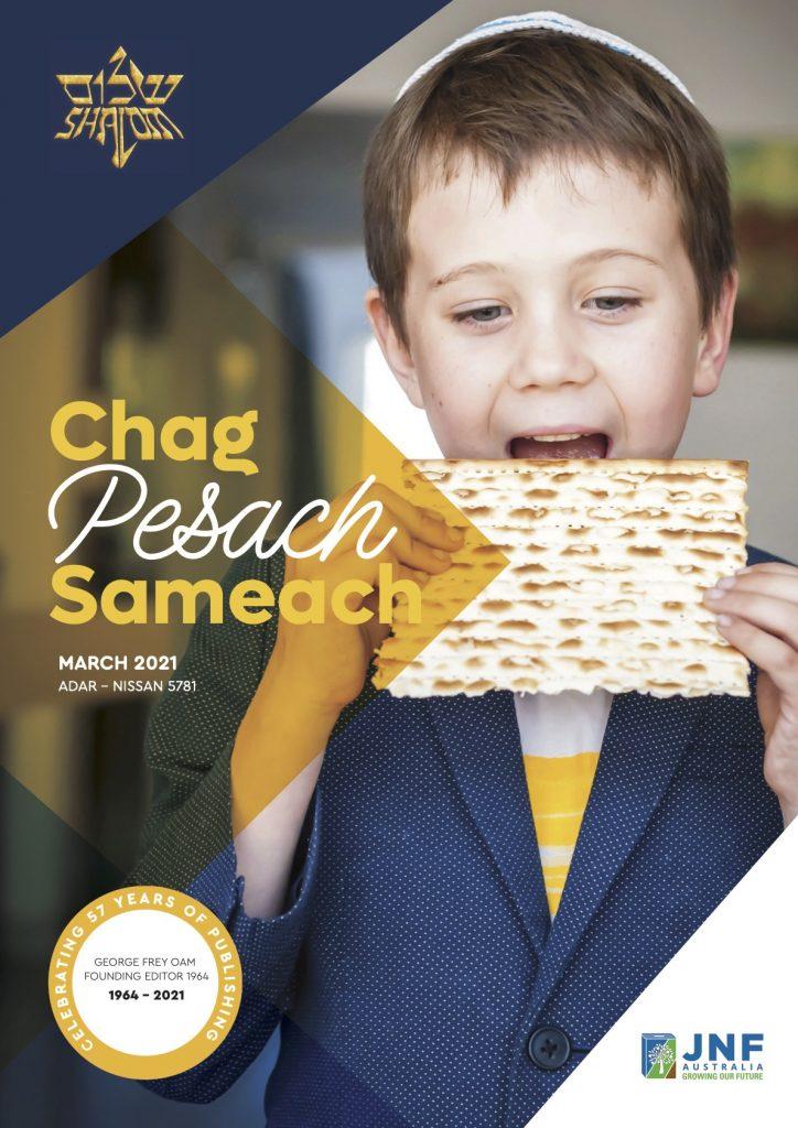 Shalom Magazine March 2021