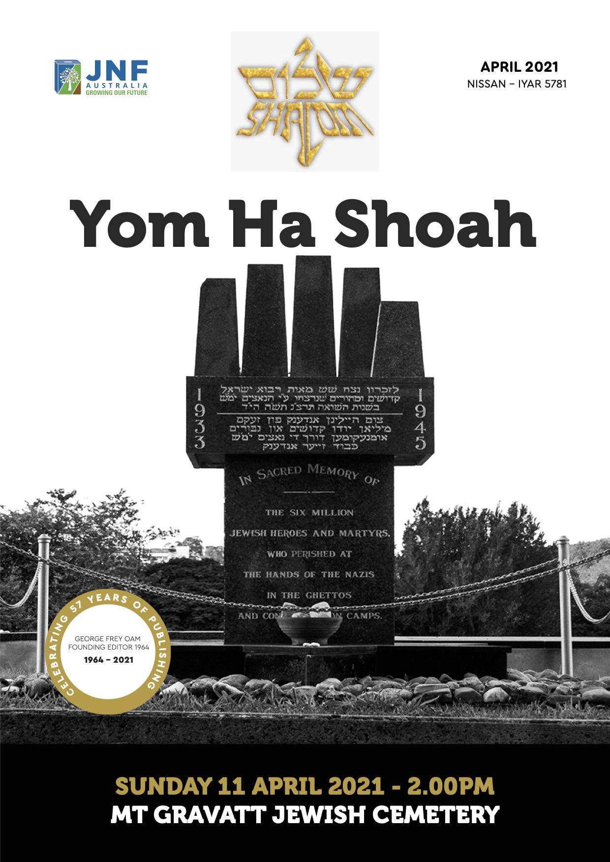 Shalom Magazine April 2021