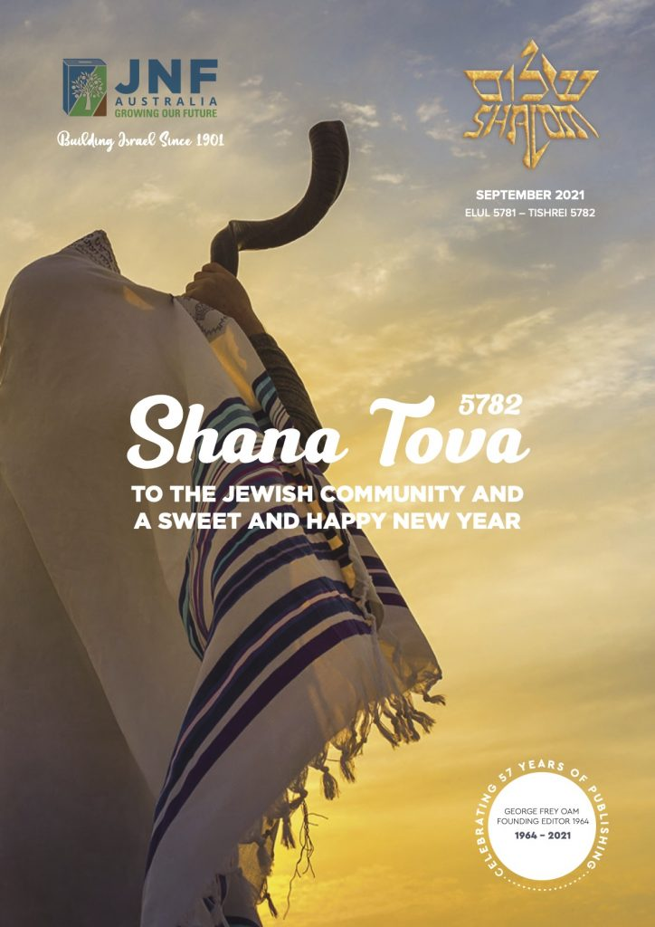 SHALOM Magazine September 2021 Cover